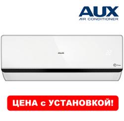 Сплит-система AUX ASW-H09A4/FP-R1 с установкой