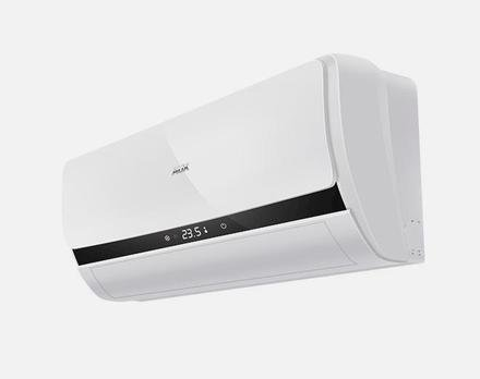 Инверторная сплит-система AUX ASW-H09A4/LK-700R1DI