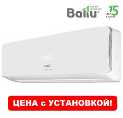 Сплит-система Ballu BSO-07HN1 с монтажом