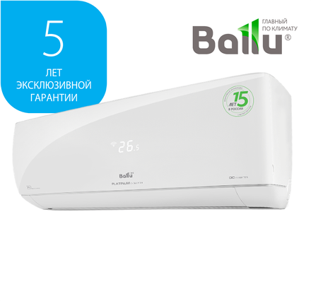 Сплит-система инверторного типа Ballu BSUI-12HN8