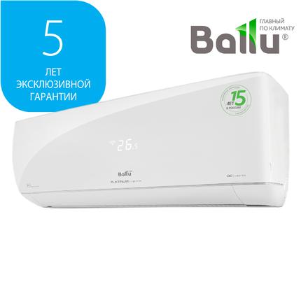 Сплит-система инверторного типа Ballu BSUI-09HN8