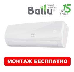 Сплит-система Ballu BSW-07HN1 с бесплатным монтажом