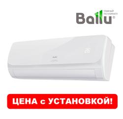 Сплит-система Ballu BSW-09HN1/OL/17Y Olympio с монтажом