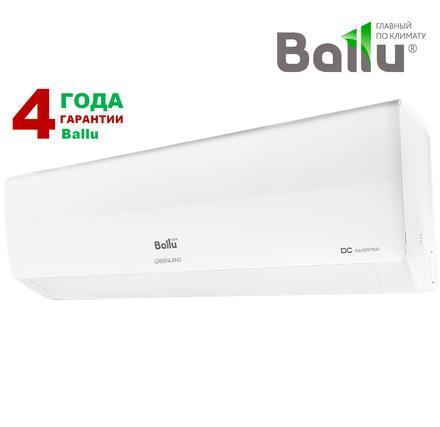 Инверторная сплит-система Ballu BSGRI-07HN8