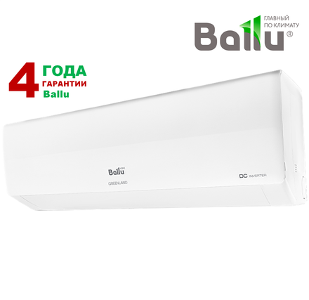 Инверторная сплит-система Ballu BSGRI-12HN8