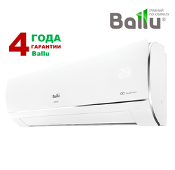 Сплит-система Ballu BSPRI-09HN1