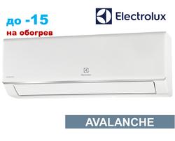 ELECTROLUX EACS-09HAV/N3_21Y Avalanche с установкой