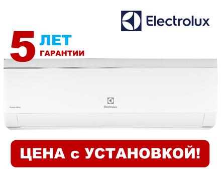 Electrolux EACS-07HF/N3_21Y Fusion Ultra с установкой