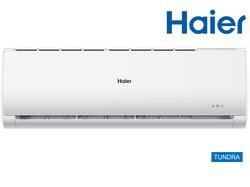 Сплит-система HAIER TUNDRA HSU-07HTT03/R2
