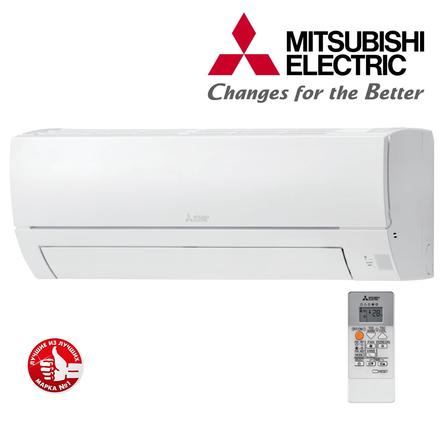Mitsubishi Electric MSZ-HR25VF/MUZ-HR25VF