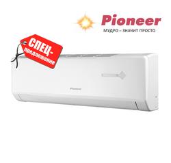 Сплит-система Pioneer KFR20KW/KOR20KW с бесплатным монтажом