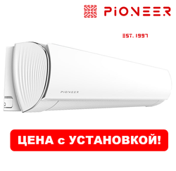 Pioneer KFR25MW/KOR25MW с монтажом