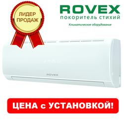 Сплит-система Rovex RS-09ST3