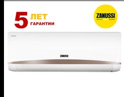Сплит-система Zanussi ZACS-07 HPF/A17/N1