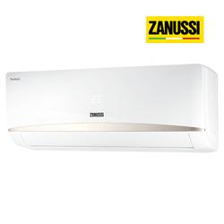 Сплит-система Zanussi ZACS-12 HPF/A17/N1
