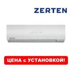 Сплит-система Zerten BL-12 с монтажом